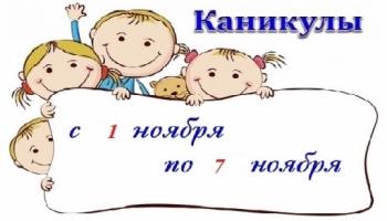 /component/k2/item/1189-o-provedenii-zanyatij-v-platnykh-gruppakh.html