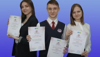 /component/k2/item/697-pobeda-vo-vserossijskom-konkurse-zhurnalistskogo-masterstva-studentov-argonavty-2018-ngu.html