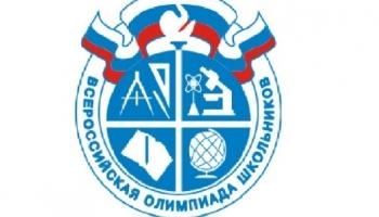 /component/k2/item/1165-ob-yavlenie-o-provedenii-v-gimnazii-s-23-sentyabrya-po-29-oktyabrya-shkolnogo-etapa-vserossijskoj-olimpiady-shkolnikov.html