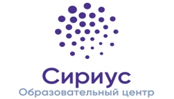 /component/k2/item/1172-prover-svoi-znaniya-projdi-priglasitelnyj-etap-olimpiady-na-platforme-sirius.html